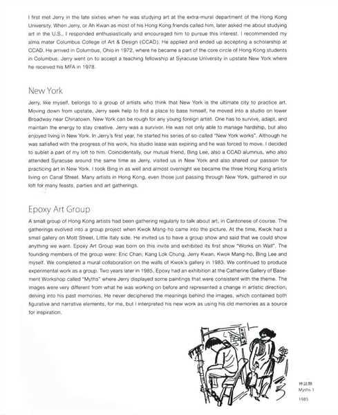 My friend essay - College Homework Help and Online Tutoring